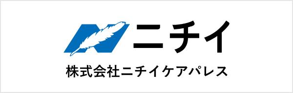 株式会社ニチイケアパレス